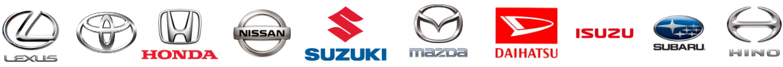 国産車メーカーロゴ
